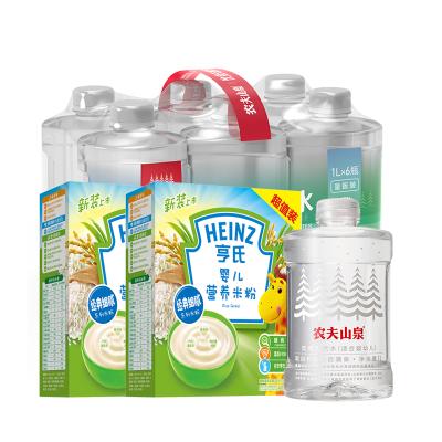 农夫山泉饮用天然 婴儿水 母婴水1L*6塑模装+亨氏Heinz 婴儿营养米粉400g*2盒装