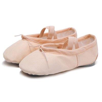 闪电客舞蹈鞋儿童女软底练功跳舞猫爪男形体瑜伽女童芭蕾舞鞋