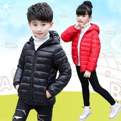 【品牌特卖】2019儿童轻薄款羽绒棉服1到14岁男童女童秋冬保暖连帽外套短款 迈诗蒙(Mai Shi Meng)
