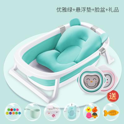 初生嬰兒洗澡盆新生兒可坐躺折疊便攜式寶寶浴盆兒童小孩家用大號智扣嬰童浴盆-折疊感溫盆-優雅綠+(抹茶綠)懸浮墊+2個盆子