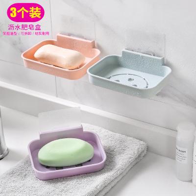 乾越(qianyue)免打孔皂盒3個裝 吸盤壁掛式肥皂盒衛生間瀝水香皂盒架浴室粘貼肥皂盒架 裝顏色隨機