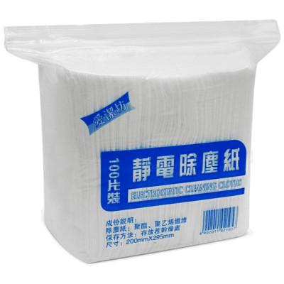 夢卡琳買5送1靜電除塵紙平紋100片袋裝粘毛吸塵紙拖把拖地機布2包