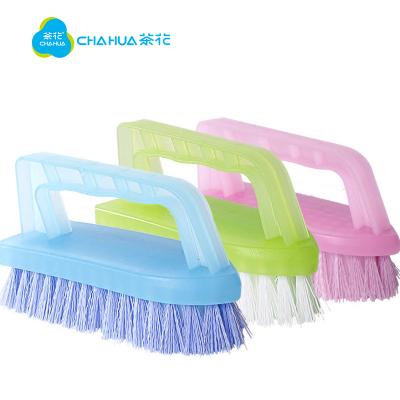 茶花刷子家用塑料软毛刷小清洁洗衣服刷板刷硬毛刷衣刷洗鞋子鞋刷