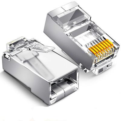 山泽六类千兆网络屏蔽水晶头RJ45-PB6010(单位:10个/盒)