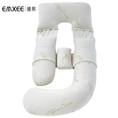 嫚熙(EMXEE)孕婦枕頭護腰側睡枕多功能睡枕側臥抱枕托腹孕期用品睡覺靠枕