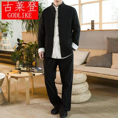 古萊登2019春裝新款 中國風唐裝三件套禪意茶人服套裝棉麻夾克