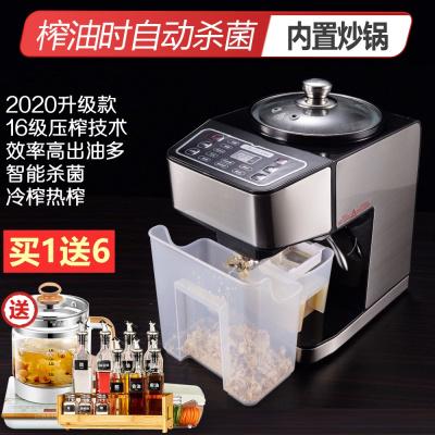 家用榨油機全自動小型冷熱榨核桃花生黃金蛋芝麻亞麻新款