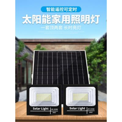 太阳能灯一拖二路灯户外庭院灯家用室内超亮防水大功率农村照明灯