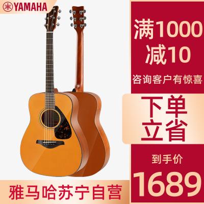 雅马哈自营(YAMAHA)雅马哈吉他FG800VN美国型号单板民谣吉他木吉它复古木色亮光41英寸