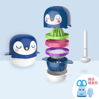 BERZ贝氏 辅食研磨器婴儿食品研磨器宝宝辅食工具研磨碗套装送辅食剪Q萌装蓝色BZ-8662