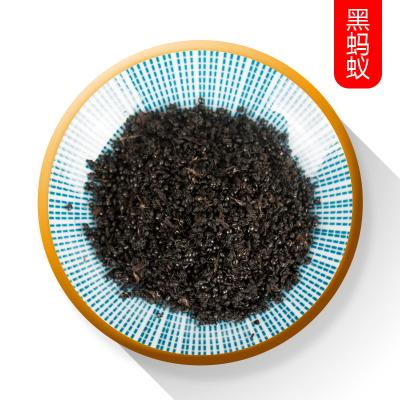 干螞蟻 高蟻酸 擬黑多 50g