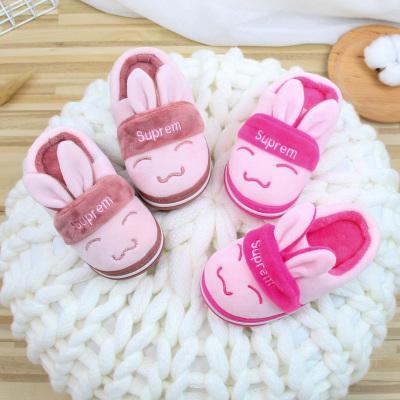邁凱恩品牌兒童棉拖鞋男秋冬室內可愛家居公主小女孩男孩寶寶女童男童拖鞋冬