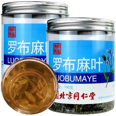 同仁堂 新疆羅布麻 羅布麻茶 100g*2罐