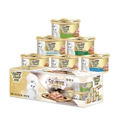 珍致貓罐頭85g*6罐雀巢貓咪零食罐頭泰國進口白肉貓零食 買5送1尊享裝6罐裝