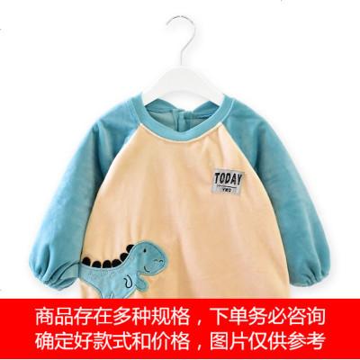 儿童罩衣秋冬款水晶绒男宝宝吃饭围兜倒褂小孩长袖护衫防水反穿衣