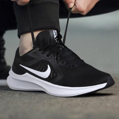 NIKE/耐克旗艦男鞋2020夏季透氣跑鞋正品網面跑步鞋運動鞋男