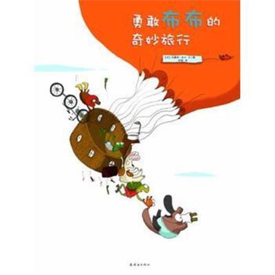 【正版圖書】排球裁判員手冊9787564414733劉江北京體育大學出版社