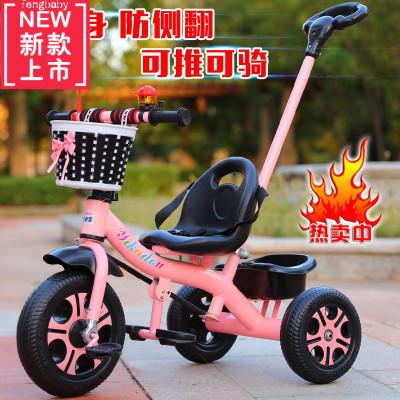 儿童三轮车脚踏车2-6岁小孩脚蹬自行车男孩女孩宝宝玩具车童车小宝宝早教儿童车子轻便耐磨男孩户外便携式幼儿男女通用型