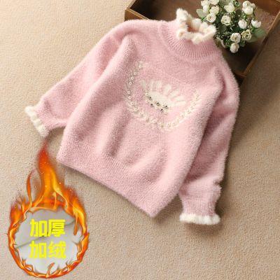 女中大童毛衣秋冬装儿童装打底衫仿水貂绒加绒加厚新款保暖洋气威珺