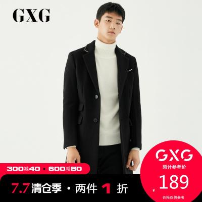 【兩件1折:189】GXG男裝 冬季時尚休閑潮流黑色長款大衣#174826345