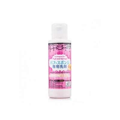 Daiso 大创 粉扑专用清洗剂 80毫升 干湿两用