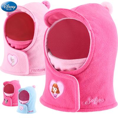 迪士尼儿童帽子围巾一体围脖口罩保暖女童冬女孩男童保暖冬口罩男孩小孩宝宝套头护耳