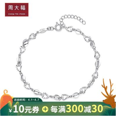 周大福(CHOW TAI FOOK)珠寶首飾心形O字鏈PT950鉑金/白金手鏈PT81166