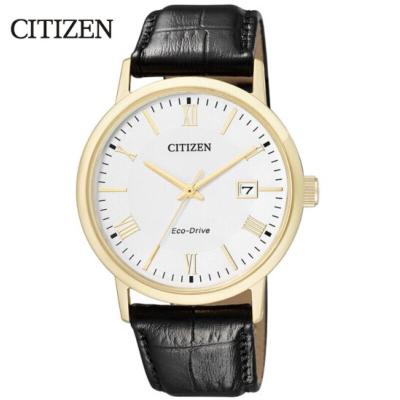 国行 西铁城(CITIZEN)手表 时尚光动能蓝宝石玻璃镜面时尚休闲男士腕表 BM6772-05A