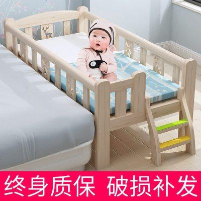 實木床男孩單人床女孩公主床邊床加寬小床帶護欄嬰兒拼接大床