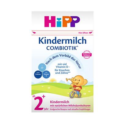 【環球hi淘】【假一賠百】德國原裝進口Hipp 喜寶有機益生菌益生元嬰幼兒配方牛奶粉5段2歲以上600g新舊包裝隨機發貨