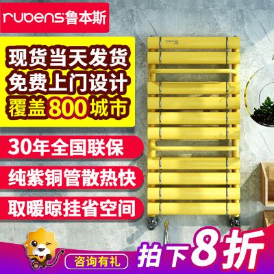 魯本斯暖氣片家用壁掛式銅鋁復合小背簍衛浴水暖衛生間裝飾定制銅鋁440*600