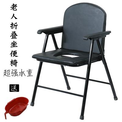 加厚可折疊老人坐便椅座便器閃電客移動馬桶孕婦坐便椅子座廁椅病人便凳 黑色大折椅+便盆