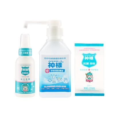日本神样婴幼儿专用免洗杀菌消毒护理3件套 红屁屁护臀皮肤湿痒杀菌便携