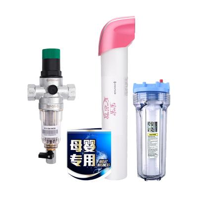 美国.滨特尔(PENTAIR)厨下式家用直饮净水器超滤机 EF-200ULN母婴+ BF-10-B前置过滤器全屋净水套装