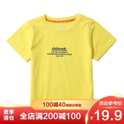 【季末清倉】叮當貓童裝男童休閑純棉針織衫中大童百搭兒童T恤男孩套頭上衣