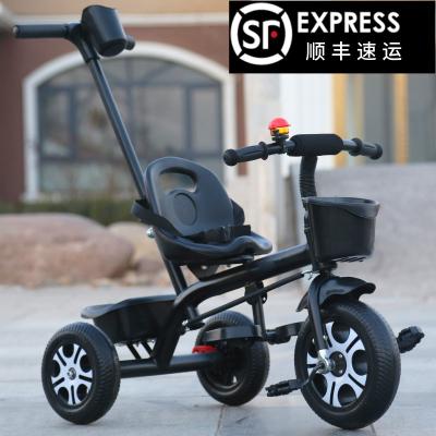 儿童三轮车大号童车小孩自行车婴儿脚踏车智扣玩具宝宝单车2-3-4-6岁