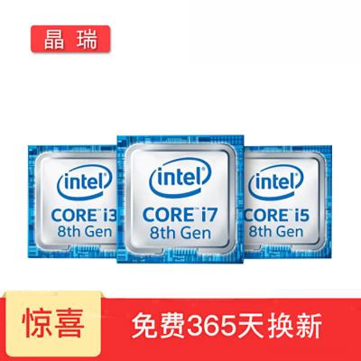 【二手95新】英特爾酷睿i5 臺式機處理器 CPU 2400/3470/3570/4590/6400 六代 6400