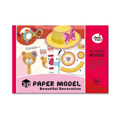 美乐折纸书儿童手工diy材料大全3d立体幼儿园小学生3-6岁剪纸玩具 饰品