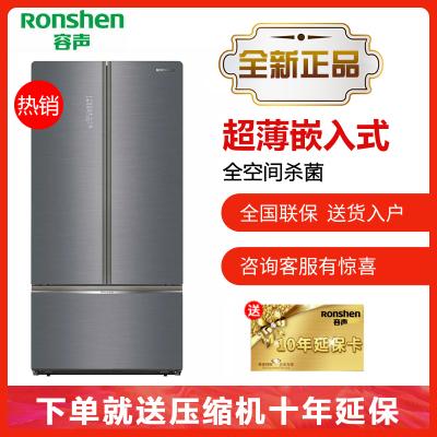 【全新正品】Ronshen/容聲BCD-525WSS1HPG中字對開門抽屜電冰箱風冷無霜晶砂灰