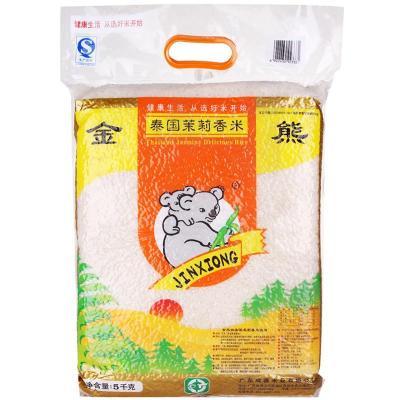 金熊 泰國茉莉香米5kg 進口大米 香米 珍珠米 五谷雜糧