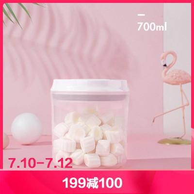 babycare兒童輔食收納盒便攜式 嬰兒寶寶奶粉盒大容量外出密封盒 圓形 700ml