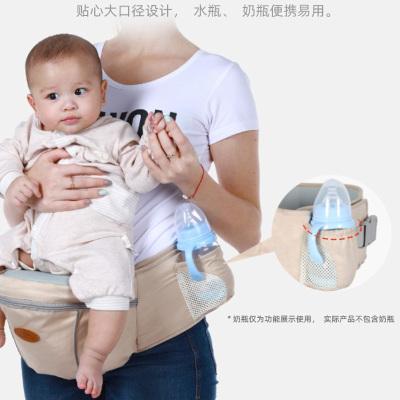 腰凳嬰兒寶寶背帶輕便四季智扣夏季坐凳凳子單凳抱娃神器多功能前抱式兒童背帶