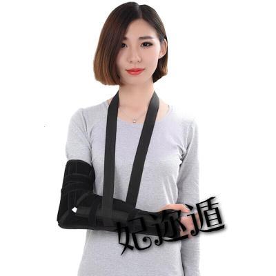 增强前臂肘关节固定带支具 可调节手臂胳膊肱骨护具前臂吊带
