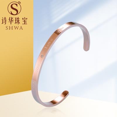 詩華珠寶鉆石手鐲正品女時尚玫瑰金色手鐲開口簡約寬版手鐲520禮物