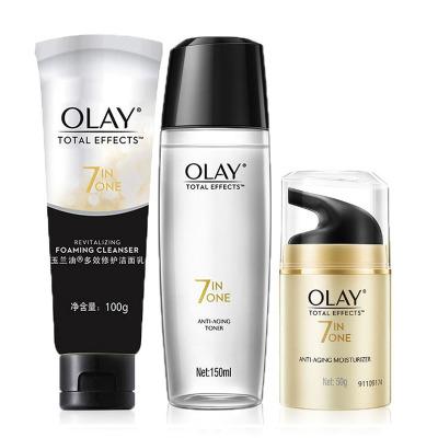 玉兰油(Olay)多效修护套装(霜50G+醒肤水150ML+洁面乳100G)