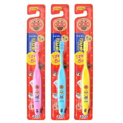 3支装 | 狮王(LION)面包超人儿童细毛软毛牙刷 婴幼儿护齿护龈牙刷1.5-5岁