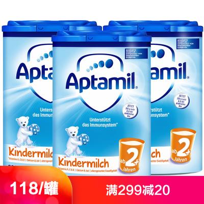 新效期2022年3月后【3罐装】正品原装进口德国Aptamil爱他美婴幼儿奶粉2+段800g 2岁以上 进口儿童奶粉