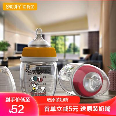 PEANUTS/史努比SNOOPY新生儿宽口径晶钻玻璃奶瓶120ml带S号自然实感奶嘴婴儿护理防胀气奶瓶