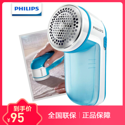 飞利浦(Philips) 毛球修剪器 去球器 剃毛球器衣服去除剪毛器 天蓝GC026/00-干电式 蓝色