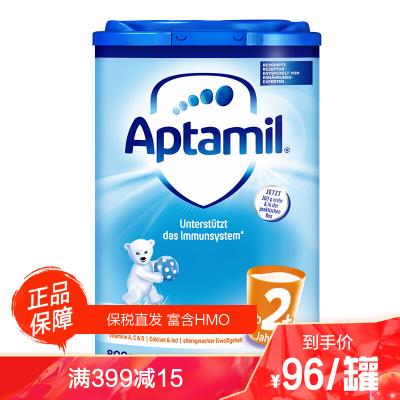 【有效期2021年11月后】保税直发原装进口德国Aptamil爱他美婴幼儿奶粉2+段800g 2岁以上 富含营养